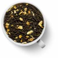 Иван-чай Ярила лимон и имбирь