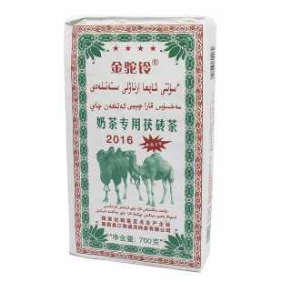 Черный чай Най Ча Чжунь Юнг Фу Чжуань Ча Золотой Верблюд, 2016, кирпич, 700 г