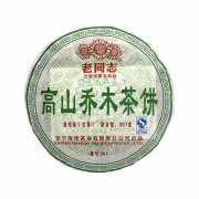 Шен Пуэр Лао Тун Чжи