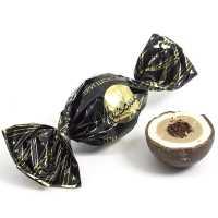 Конфеты Марсианка Три шоколада, 200 г...