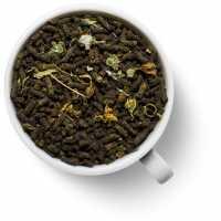Иван-чай Ярила зверобой и малина